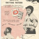 Mary Maxim 479 4 Ply Cardigan Wild Duck Graph Style Knitting Pattern Child Sizes 4 & 6