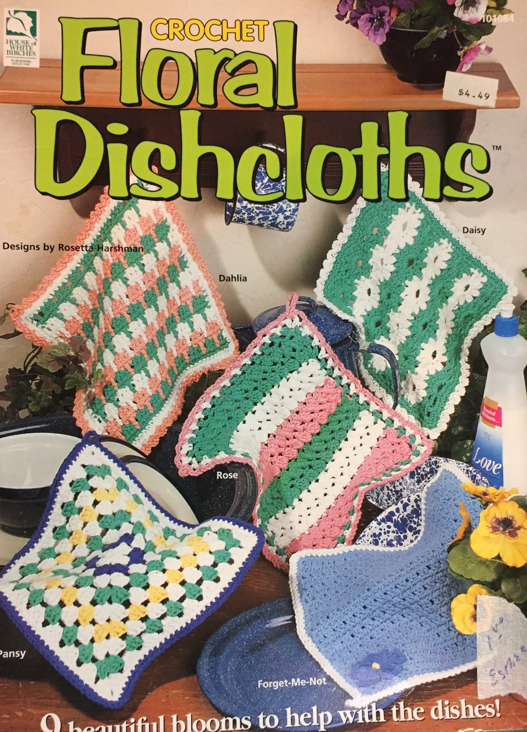 Crochet FLORAL DISHLOTHS House of White Birches 101084