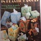 Plastic Canvas Pattern Seasonal Sets  Designed by Dick Martin Leisure Arts 1563