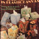 Leisure Arts 1563 plastic canvas pattern book SEASONAL SETS