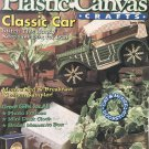 Plastic Canvas Crafts Magazine June 1996 Classic Car, Cat & Mouse Doorstop