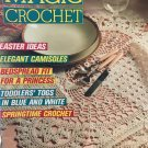 Magic Crochet Pattern Magazine Number 59 April 1989