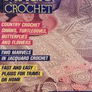 Magic Crochet Pattern Magazine Number 60 June 1989 Southern Bell Doily