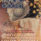 Magic Crochet Pattern Magazine Number 107 April 1997 Irish Crochet