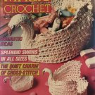 Magic Crochet Pattern Magazine Number 53 April 1988 Splendid Swans