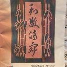 Tea Ceremony 2 Fabric Applique Pattern Pacific Rim Company