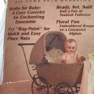 Workbasket Magazine August 1986 Vintage Patterns Easy Towel Toppers Flower bouquet afghan