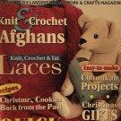 Workbasket Magazine December January 1996 Vintage Patterns Chanukah Projects Christmas gifts