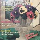 Plastic Canvas Magazine No. 25 March/April 1993 Pansies, cardinal wreath, musical Robots mobile
