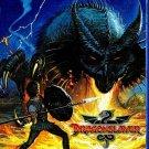 Dragonslayer 1981 Blu-Ray