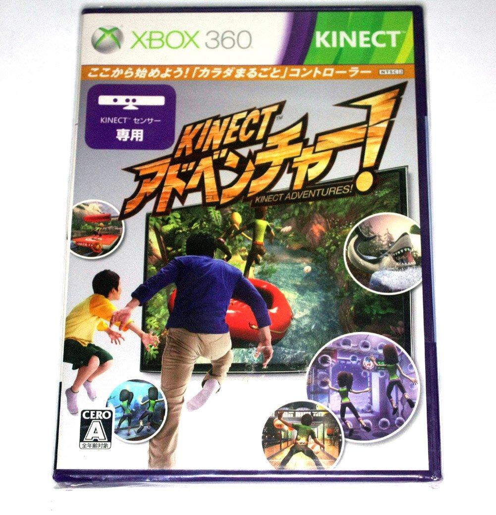 Kinect Adventures Game(Microsoft Xbox 360, 2010) Japanes  Version NTSC-J