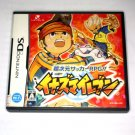 Used Inazuma Eleven (Nintendo DS NDS Game)Japan Version