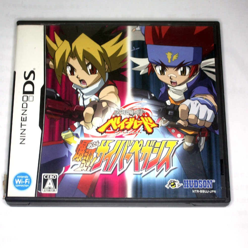 Used Beyblade: Metal Fusion(Nintendo DS NDS Game)Japan Version