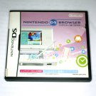 Used Nintendo DS Web Browser (Nintendo DS NDS Game)Japan Version