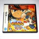 Used Inazuma Eleven 2: Kyoui no Shinryokusha (Nintendo DS NDS Game)Japan Version