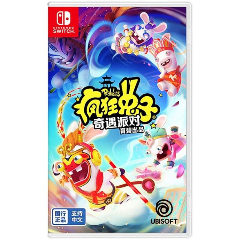 New Sealed Rabbids: Adventure Party Game(Nintendo Switch NS, 2021) Chinese Versione Tencent China