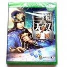 Brand New Sealed Shin Sangoku Musou 7 Empires Game(Microsoft XBOX ONE, 2017) Chinese Versione