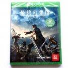 Brand New Sealed Final Fantasy XV 15 Game(Microsoft XBOX ONE, 2015) Chinese Versione China