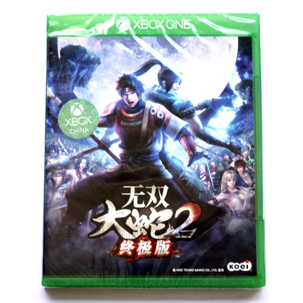 Brand New Sealed Musou Orochi 2 Game(Microsoft XBOX ONE, 2017) Chinese Versione China