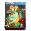 Brand New Sealed Rayman Legends Game(SONY PlayStation PS Vita PSV, 2013) Chinese Versione China