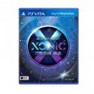 Brand New Sealed Superbeat Xonic Game(SONY PlayStation PS Vita PSV, 2015) Chinese Versione China