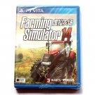 Brand New Sealed Farming Simulator 14 Game(SONY PlayStation PS Vita PSV,) Chinese Versione