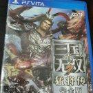 New Sealed Shin Sangoku Musou 7 Moushouden Game(SONY PlayStation PS Vita PSV) Chinese Versione