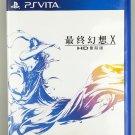 Brand New Sealed Final Fantasy X HD Game(SONY PlayStation PS Vita PSV, 2014) Chinese Versione China