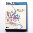 New Sealed Final Fantasy X-2 HD Game(SONY PlayStation PS Vita PSV) Chinese Versione