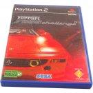 SONY PlayStation 2 PS2 GAME Ferrari F355 Challenge E.U.