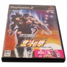 SONY PlayStation 2 PS2 GAME PACHISLOT HOKUTO NO KEN SE