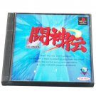 TOH SHIN DEN Sony PlayStation PS1 Video Game Import Japan NTSC-J 1995 Game