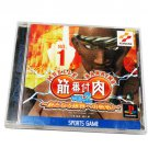 Muscle Ranking Sony PlayStation PS1 Video Game Import Japan NTSC-J 1999 2000