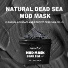 100g Dead Sea Mud Mask Deep Cleansing