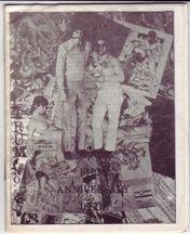 The SPECTRUM #5 Canadian VINCE MARCHESANO 1972