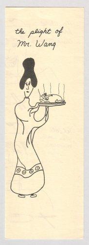 PLIGHT OF MR. WANG mini-comic GATO GABRIEL 1983 underground comix
