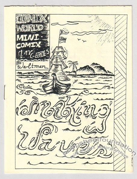 MAKING WAVES mini-comic JAMES WALTMAN underground comix minicomic 1980s