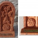 Armenian Cross-Stone, Armenian Handmade Khachfar, Cross-Stone with Eternity Sign