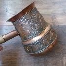 Jazzve Vintage Coffee Pot Maker made in Armenia during Soviet area 1970s