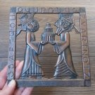 Vintage Copper Stamping Plate for the Wall, Zvartnots Cathedral, Armenian Copper Plate