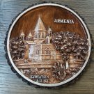 Decorative Wooden Wall Plate, Etchmiadzin Cathedral Wall Plate, Armenian Scenery Hanging Plate