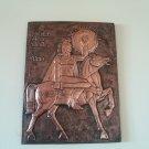 Vintage Embossed Copper Wall Decoration of Vardan Mamikonyan, Armenian Military Hero, Chekanka