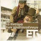 A CHRISTMAS CAROL: THE MUSICAL Jason Alexander Geraldine Chaplin Hewitt R2 DVD