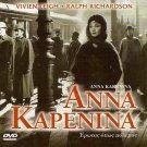 ANNA KARENINA Vivien Leigh Ralph Richardson Kieron Moore Hugh Dempster R2 DVD