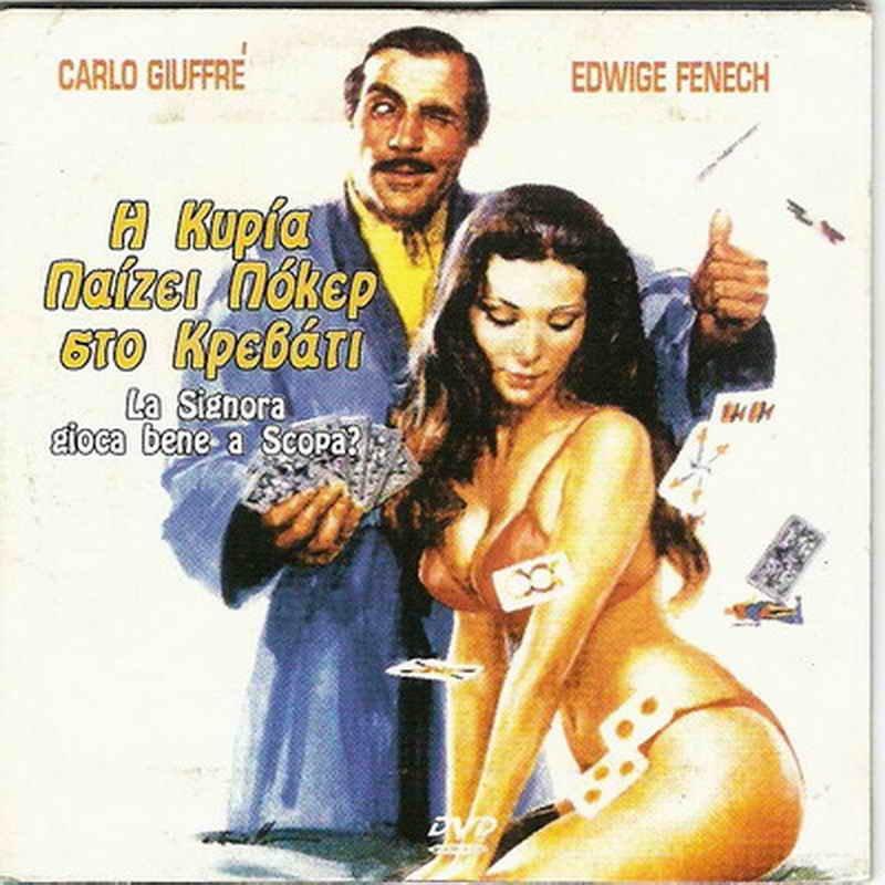 LA SIGNORA GIOCA BENE A SCOPA? Carlo Giuffre Edwige Fenech DVD only Italian