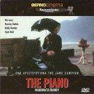 THE PIANO Holly Hunter Harvey Keitel Sam Neill PAL DVD