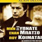 NE REVEILLEZ PAS UN FLIC QUI DORT Alain Delon Michel Serrault R2 DVD only French