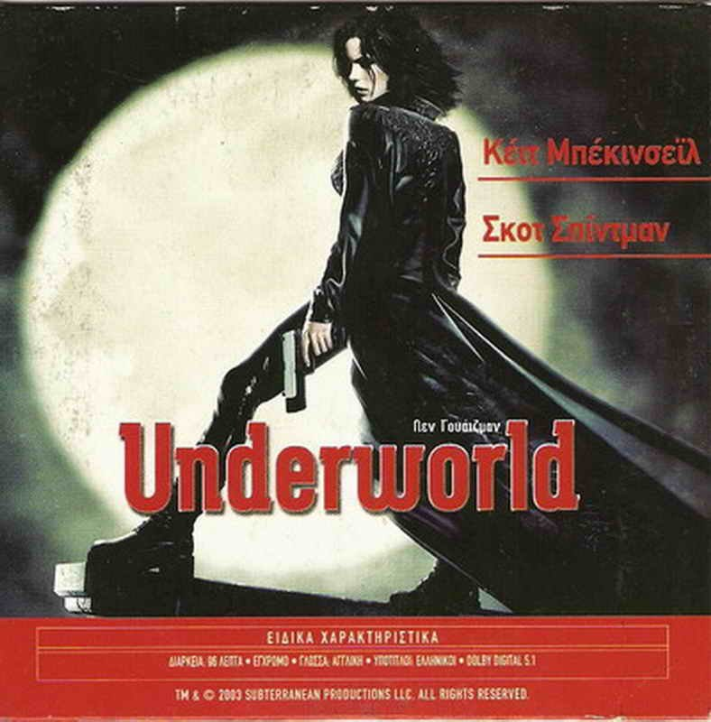 UNDERWORLD Kate Beckinsale Scott Speedman Michael Sheen Bill Nighy R2 DVD