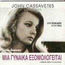 A WOMAN UNDER THE INFLUENCE Gena Rowlands Peter Falk PAL John Cassavetes DVD