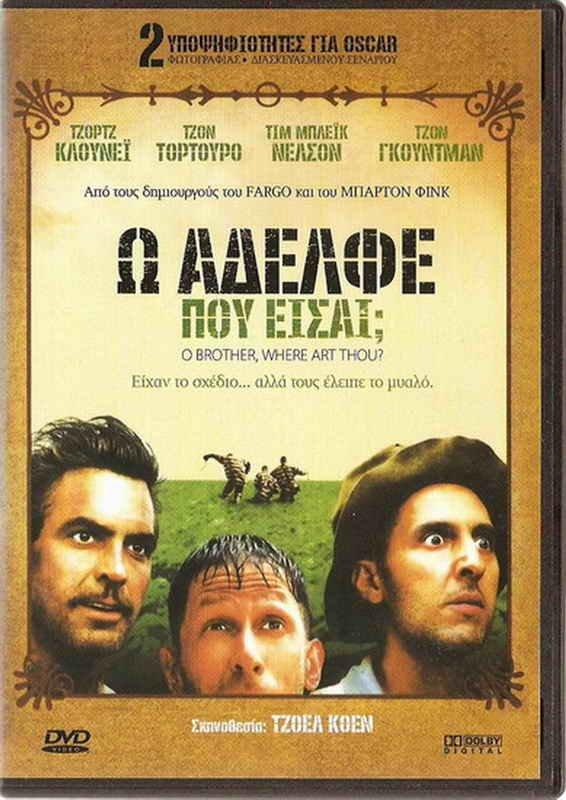 O BROTHER, WHERE ART THOU? George Clooney Tim Blake John Turturro Nelson R2 DVD